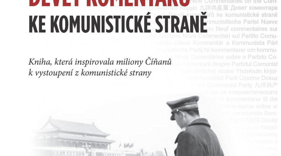 Devět komentářů ke komunistické straně