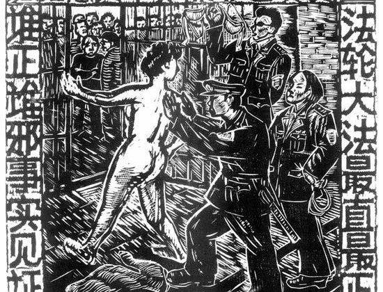 sexuální mučení Čína