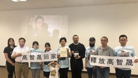 Donald Trump vyjádřil podporu nezvěstnému čínskému advokátovi aobhájci lidských práv Kao Č'-šengovi