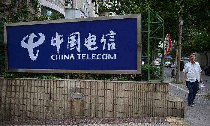 cina Telecom