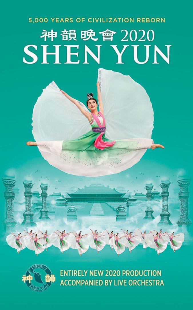 Nově uveřejněný plakát souboru Shen Yun pro sezónu 2020 slibuje nádherné kostýmy, tance a barvy nového celosvětového turné, které odstartuje v prosinci 2019. (Copyright ©2019 Shen Yun Performing Arts. Všechna práva vyhrazena)