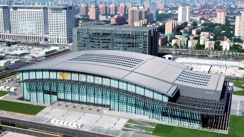 ZOH Peking stadion