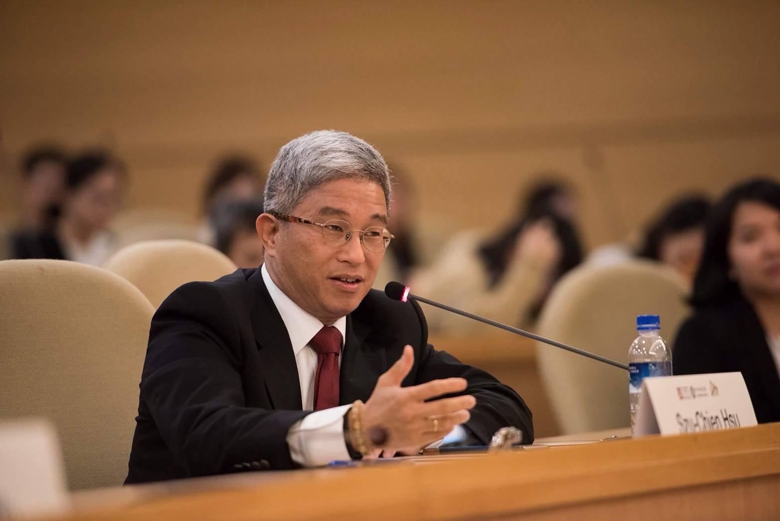 tchaj-wan Szu-chien Hsu
