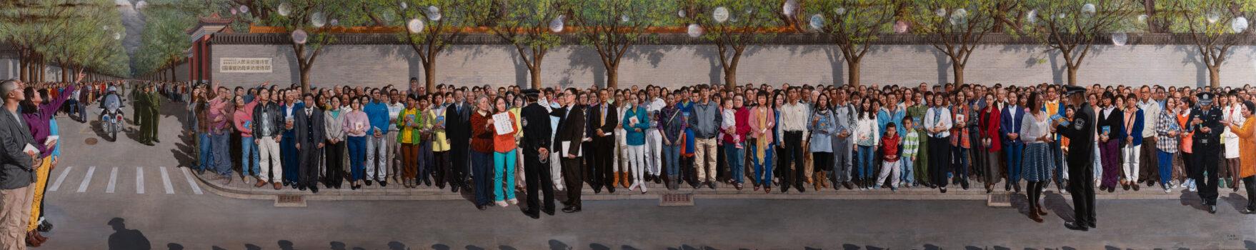 Peking Falun Gong