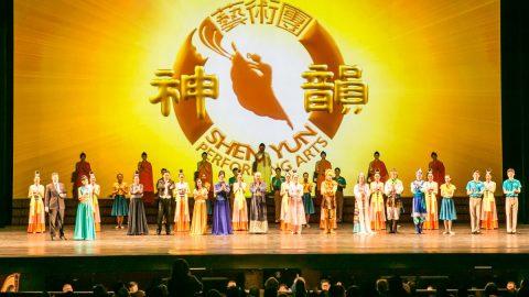 Zástupce čínského velvyslanectví vPeru podněcuje kbojkotování uměleckého představení Shen Yun 2020