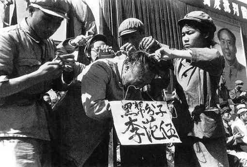kulturni revoluce