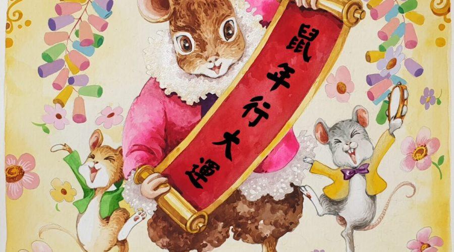 čínský nový rok krysy