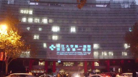 Čínský transplantační chirurg sděluje svá podezření ozneužívání politických vězňů ktransplantacím