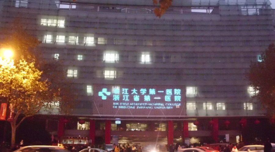 nemocnice cina