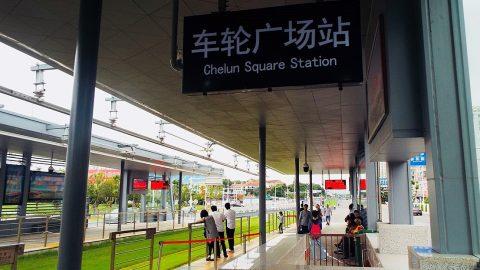 Město Wu-chan – centrum epidemie – se podílelo na masivních represích věřících