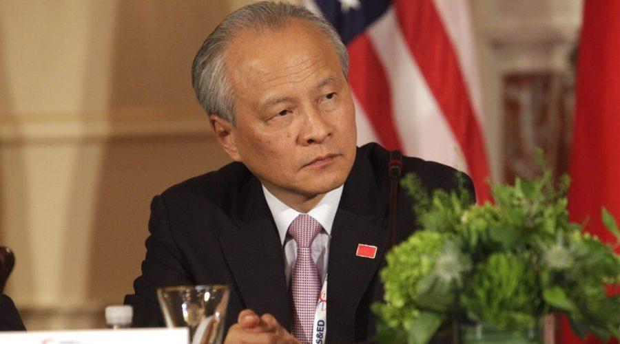 Cui Tiankai, čínský velvyslanec v USA na ministerstvu zahraničí USA ve Washingtonu 24. června 2015. (Chris Kleponis / AFP prostřednictvím Getty Images)