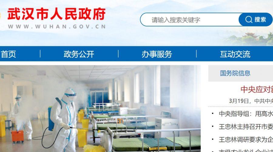 Oficiální stránky čínského města Wu-chan v provincii Chu-pej. (Screenshot)