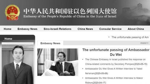 Zemřel čínský ambasador vIzraeli, nalezen ve svém bytě, podezření na infarkt