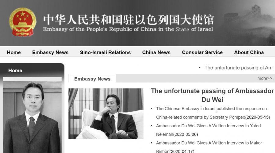 Fotografie čínského ambasadora Tu Weje, 18. května 2020, Tel Aviv, Izrael. (Screenshot / stránky čínského velvyslanectví il.china-embassy.org)