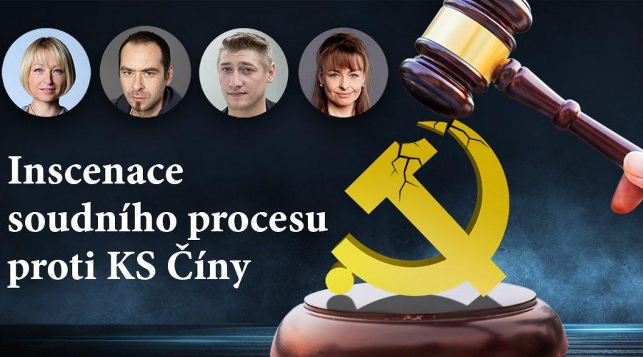 """Před čínským velvyslanectvím v Praze bude 4. června odehrána divadelní inscenace nazvaná """"Soud nad komunistickou stranou Číny"""". (LPBH.org)"""