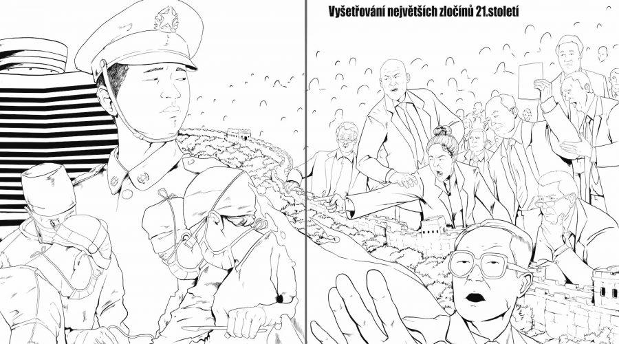 Návrh plakátu ke komiksovému projektu (knize) Davidové a Goliáš, na motivy skutečných událostí. (Copyright - The Epoch Times)
