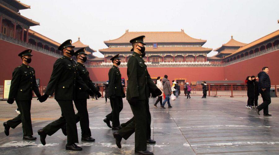 čína komunismus