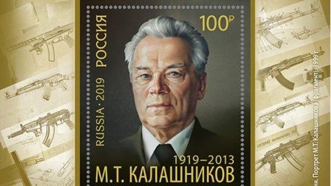 Výročí: Michail T. Kalašnikov, konstruktér nejznámější palebné zbraně