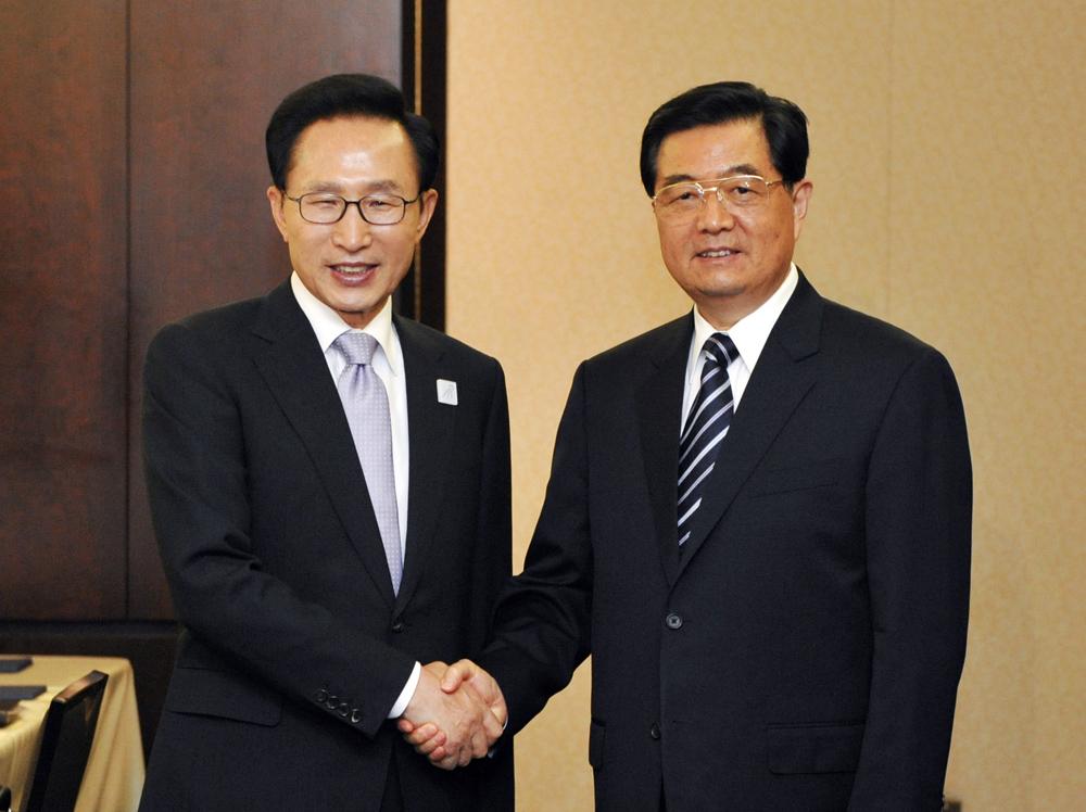 jižní korea čína