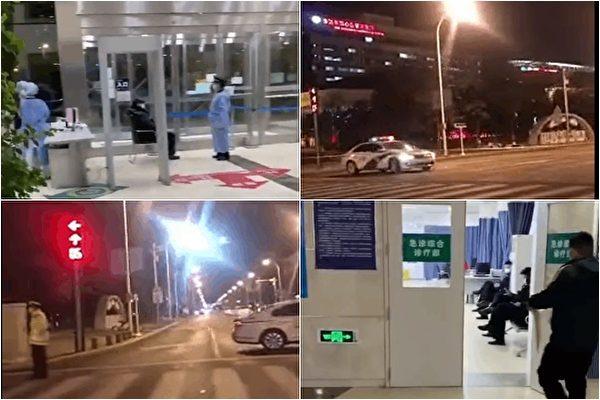 Screenshot Of Videos Showing The Lockdown Around Teda Hospital In Tianjin City.