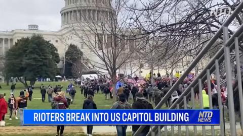 Video-reportáž: Co se stalo ve Washingtonu – prolomení Kapitolu, jednání kongresu, výsledky voleb