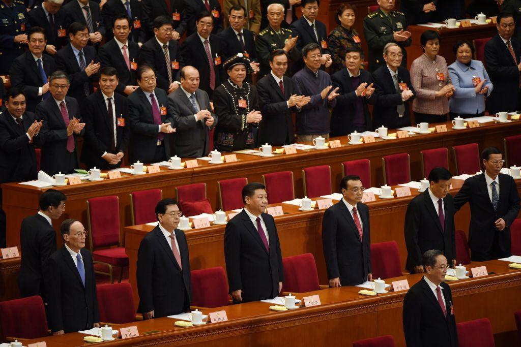 CHINA POLITICS CONGRESS