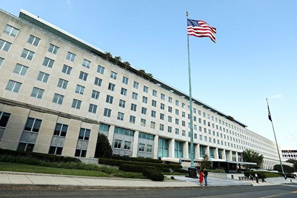 amerického ministerstva zahraničí ve Washingtonu