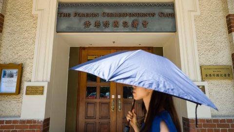 Novinářské organizace odsuzují útok na tiskárnu Epoch Times vHongkongu