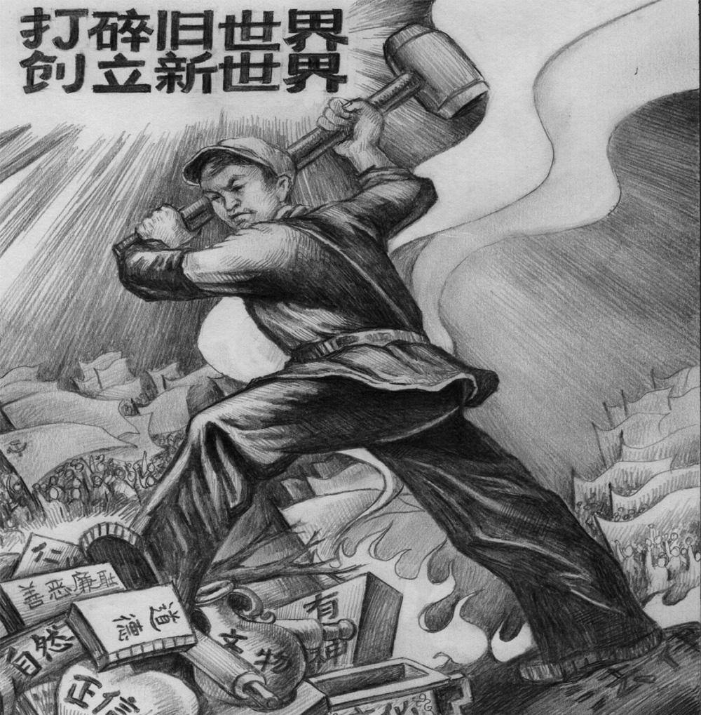 kulturni revoluce cina