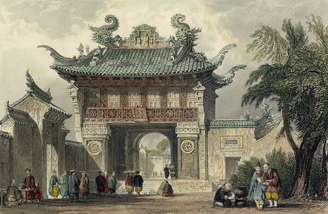 First Entrance Gate Of The Temple Of Confucius Ching Hai