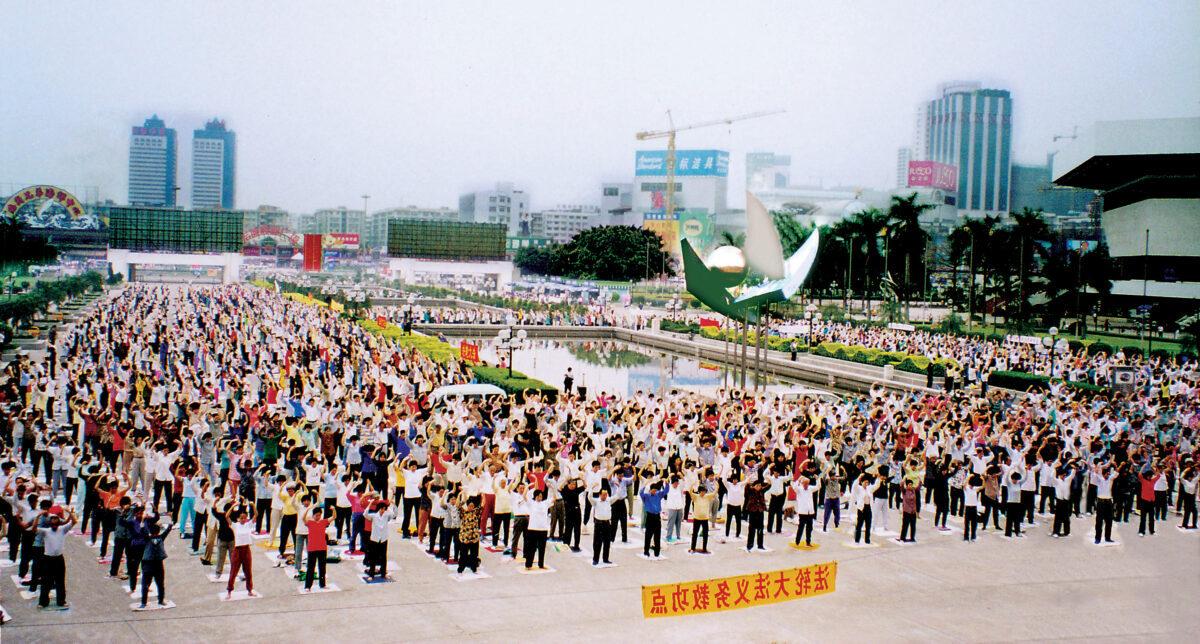 Falun Gong cina
