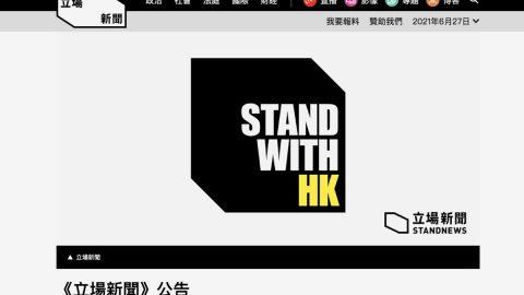 """Hongkongský prodemokratický zpravodajský web Stand News se připravuje na """"úder"""" komunistické strany"""