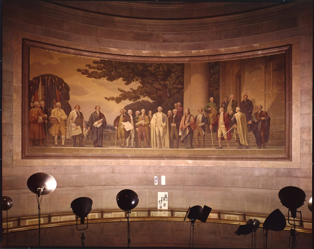 National Archive Mural