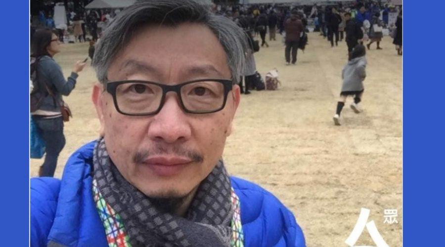 Přední novinář Apple Daily zatčen v Hongkongu. (Screenshot)