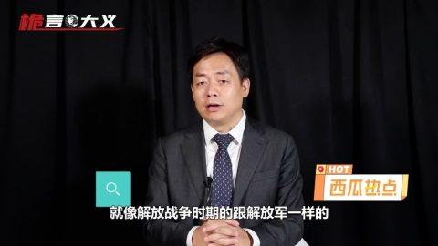 """Významný čínský vědec označuje Tálibán za afghánskou """"Lidovou osvobozeneckou armádu"""""""